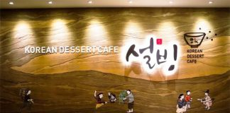 Korean Dessert Cafe