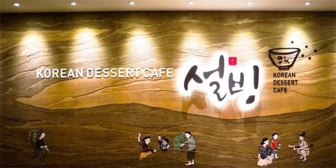 Korean Dessert Cafe
