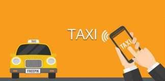 งานพิเศษเรียกแท็กซี่