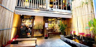 ร้านอาหารญี่ปุ่นอิซาโอะ