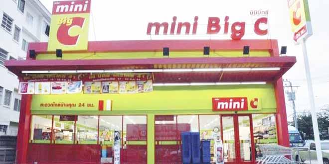 Mini Big C