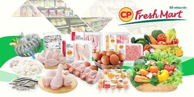 CP FreshMart