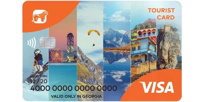 Tourist Card