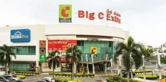 Big C Extra Ladprao