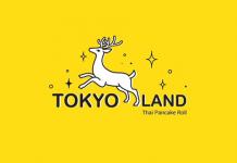 Tokyo Land