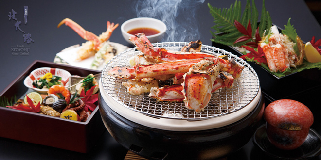 ร้านอาหารญี่ปุ่น คิตะโอจิ กินซ่า