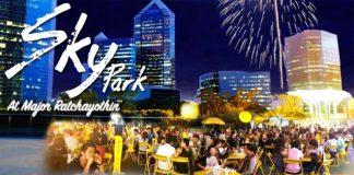Sky Park at Major Ratchayothin