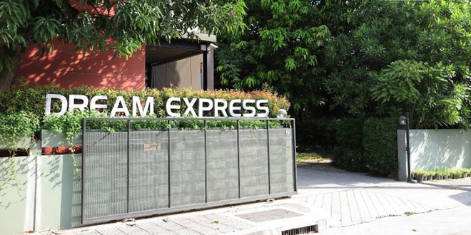 Dream Express
