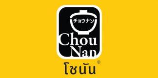 ChouNan