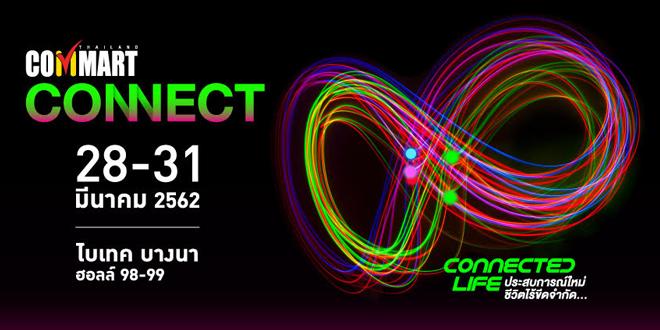 Commart Connect