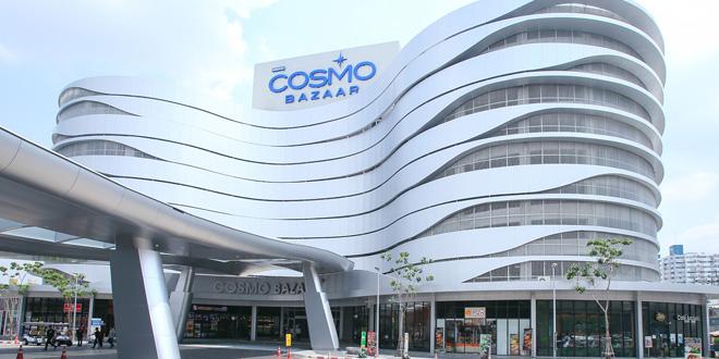 SF Cosmo Bazaar