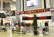 SF Cinema The Mall Ngamwongwan