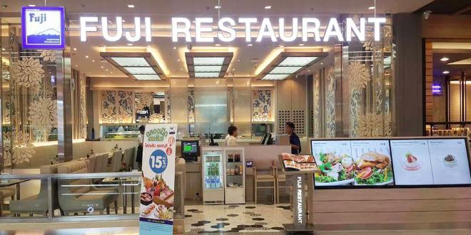 ภัตตาคารอาหารญี่ปุ่นฟูจิ