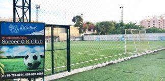 soccer k club