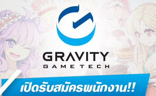 Gravity Game Tech Thailand