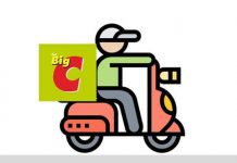 Delivery Big C