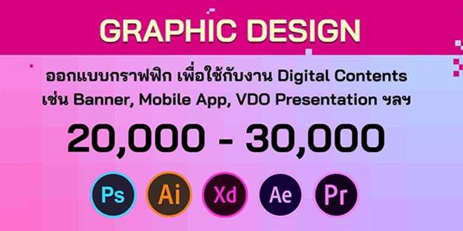 Taamkru Graphic Design