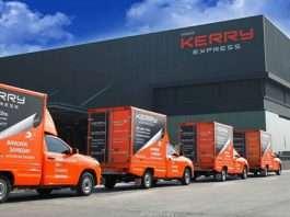 KerryExpress
