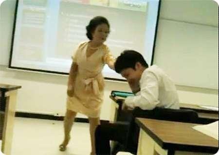 โดนครูทำโทษ