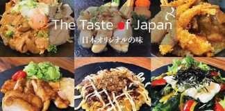 The Taste of Japan