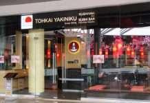 งาน Part Time ร้านอาหารญี่ปุ่น
