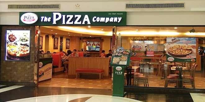 The Pizza Company สาขาเซ็นทรัลรัตนาธิเบศร์