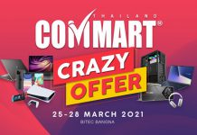 Commart Crazy Offer