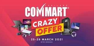 Commart Crazy Offer