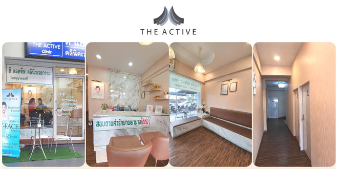 The Active Clinic