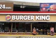 BURGER KING สาขาสุขุมวิท 64
