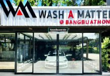 Wash A Matter